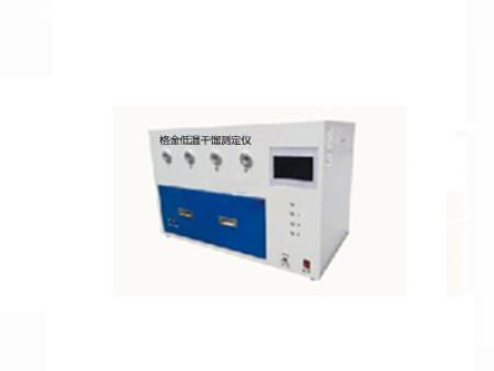 智能格金低溫干餾測定儀     煤的格金干餾爐