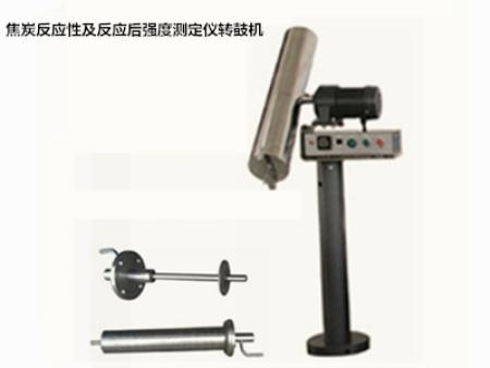 焦炭反應性及反應后強度測定儀轉鼓機