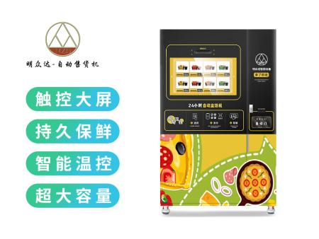 广东智能盒饭售货机快餐熟食售货机定制