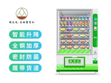 江西冷藏单柜履带货道收米直播篮球直播间app哪家好