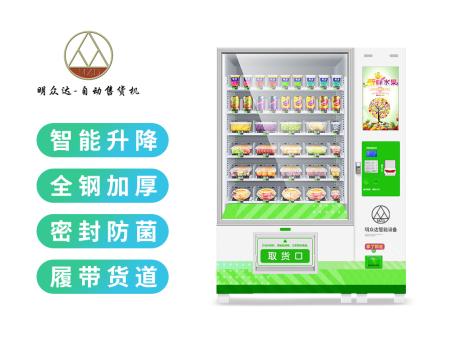 四川冷藏单柜直推货道收米直播篮球直播间app价格