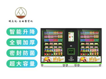 泉州冷藏双柜收米直播篮球直播间app哪家比较好