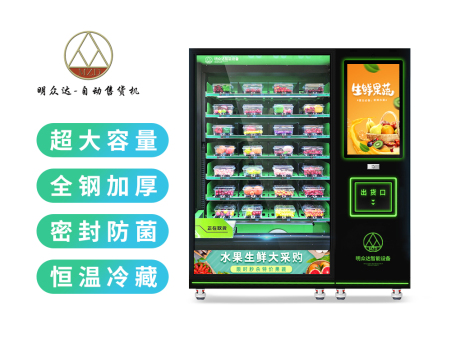 广东冷冻单柜收米直播篮球直播间app定制多少钱