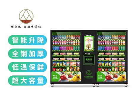 重庆智能冷冻双柜收米直播篮球直播间app定制价格