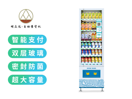 广东智能支付饮料零食售货机多少钱
