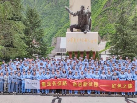 重走長征路,奮進新征程——成都中牧紅色zhi旅慶祝jiandang100周年!