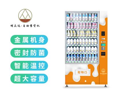 天津校园牛奶饮料售卖机哪家好