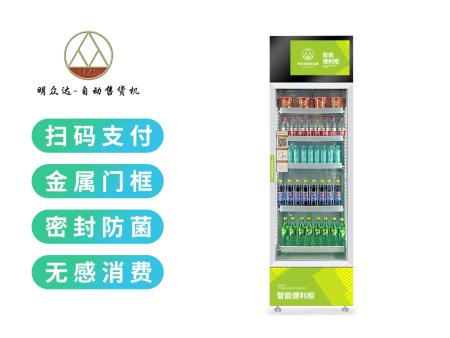广东智能收米直播篮球直播间app自助便利柜哪家好