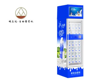自动售牛奶机哪里有-校园自动售卖机出售