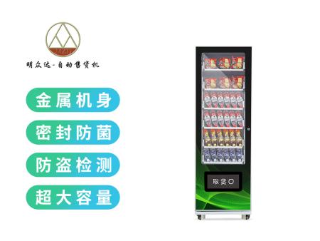 广东36货道常温款售货机定制哪家好