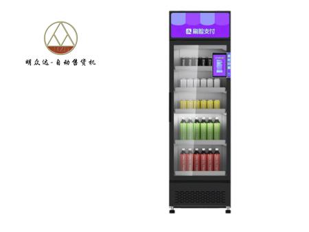 上海智能货柜无人收米直播篮球直播间app定做