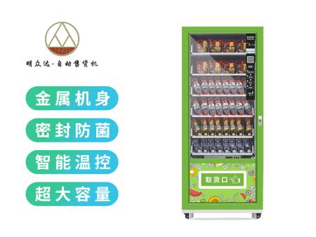 江西售货机60货道常温款厂家定制多少钱