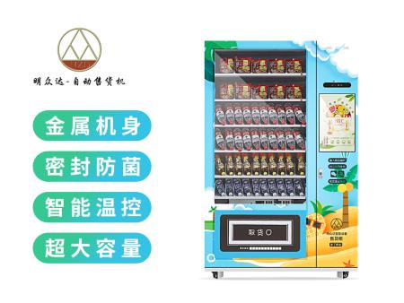 上海32寸屏带刷脸支付无人售货机厂家定制