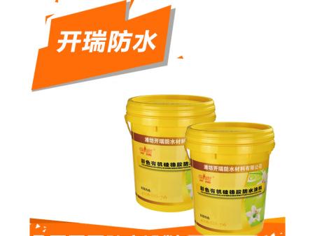 有機硅橡膠防水涂料