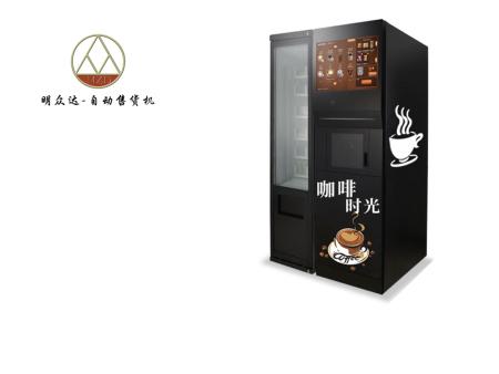 宁德自动售咖啡饮料贩卖机厂家定做