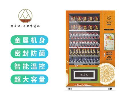 上海风冷支持刷脸售货机21.5寸屏厂家定制