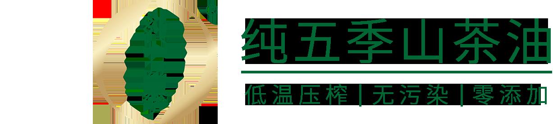 廣東康帝綠色生物科技有限公司