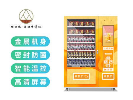 河南综合售货机刷脸支付厂家定制