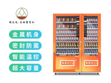 长沙饮料无人售货机刷脸支付厂家定制