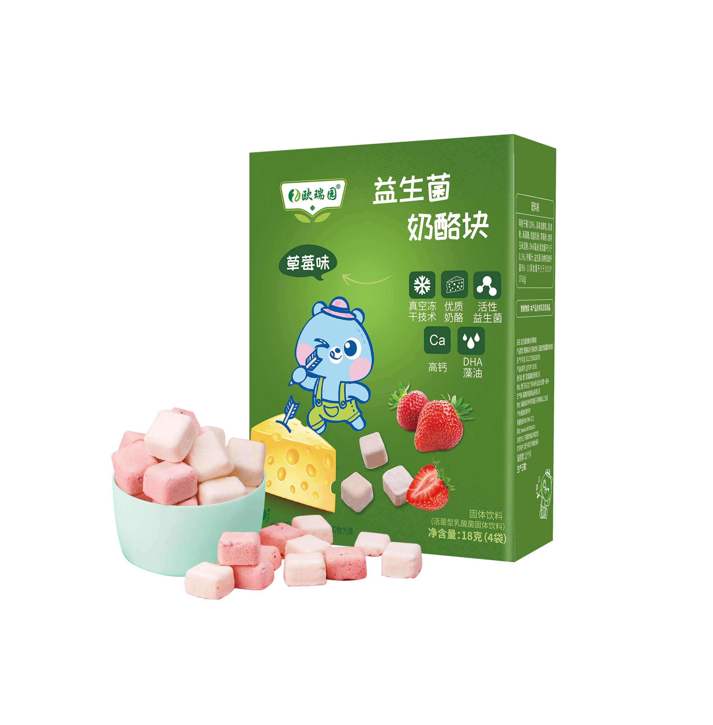 益生菌酸奶塊(草莓味)