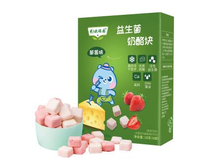 益生菌酸奶块(草莓味)