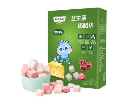 益生菌酸奶块(樱桃味)