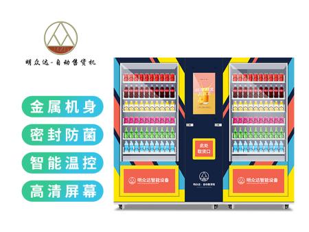 广西120道风冷22寸屏饮料售货机厂家定制