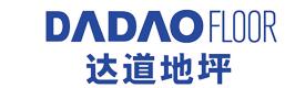 廣西達道合成建筑材料有限公司