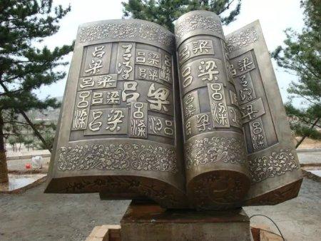重慶鑄銅雕塑的九步標準制作工藝流程