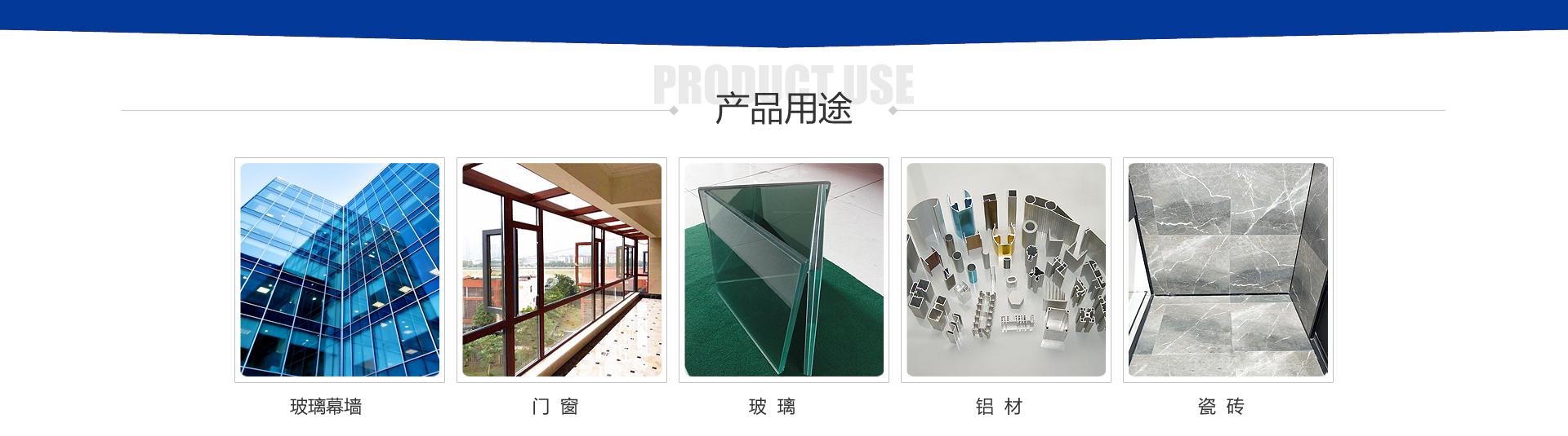 山东熙卡胶业有限公司