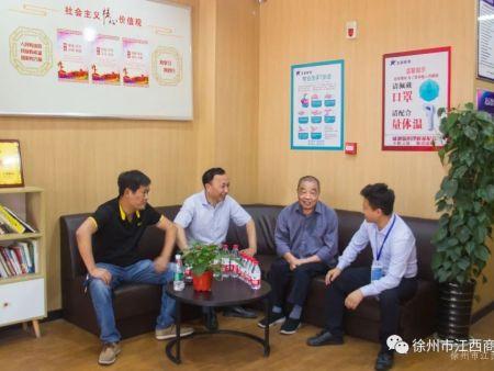 【会员走访】bob客户端苹果版轮值小组走访会员企业