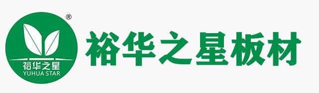 甘肃裕华木业木制品有限公司
