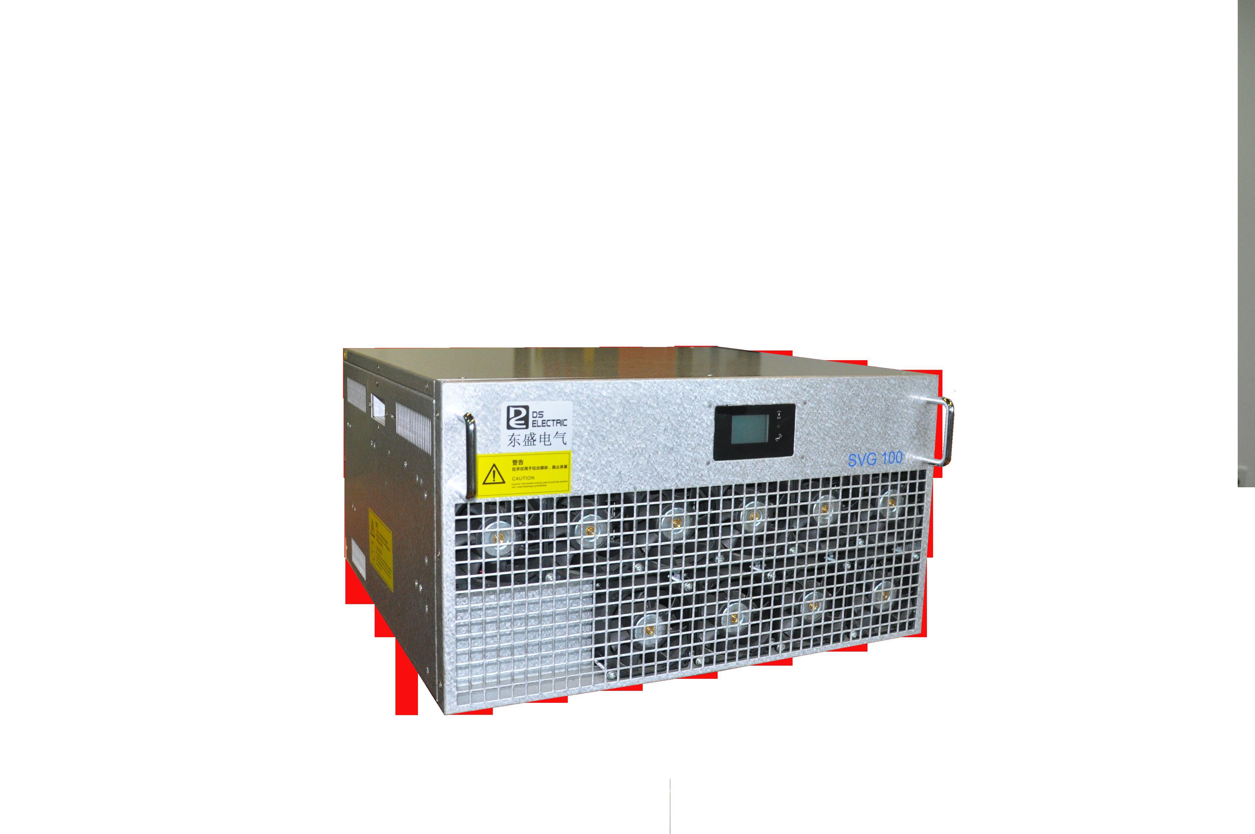 东盛电气svg 低压静止无功发生器