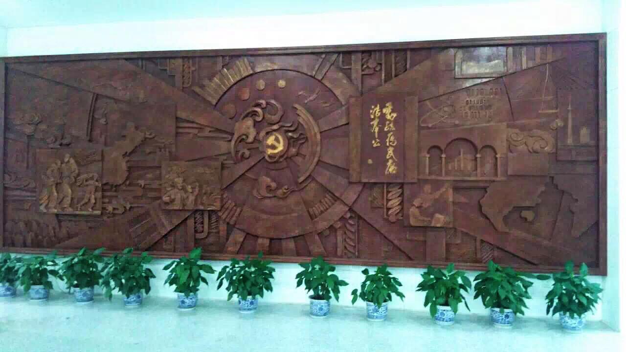 在法院浮雕设计越来越受欢迎的今天,金兰草浮雕公司将乘风破浪,将浮雕艺术发扬光大。公司保证:同等质量我们最【价廉】;同等价格我们更【物美】。让每一个客户享受到物美价廉的超值服务。 服务过的省份有:河南省、安徽省、河北省、黑龙江省、吉林省、陕西省、辽宁省、甘肃省、山西省、湖北省、青海省、内蒙古省等。专注砂岩浮雕,我们更专业。 金兰草浮雕,只为懂得艺术的客户服务,拒绝平庸,追求卓越。金兰草浮雕,专业、认真、负责,值得信赖,真诚为你,只为满意。金兰草浮雕,因为专注,所以专业。 咨询服务电话:,手机(微信):。