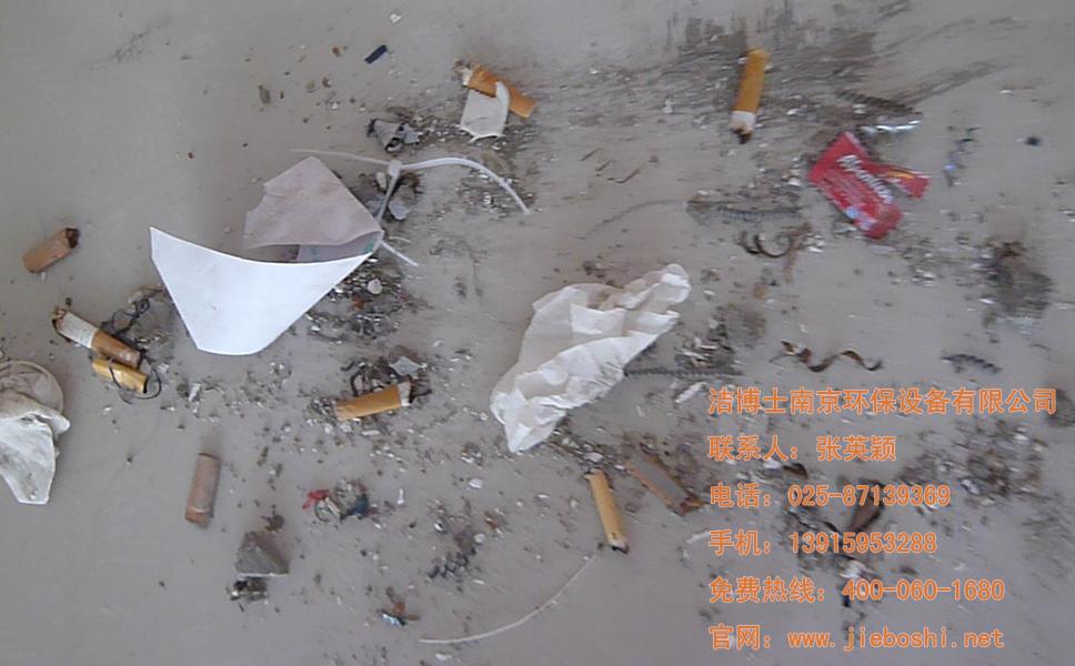 手推扫地机清扫的垃圾.JPG