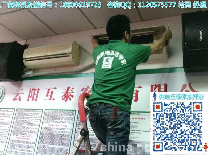 绿色衣服人员清洗空调444K.jpg