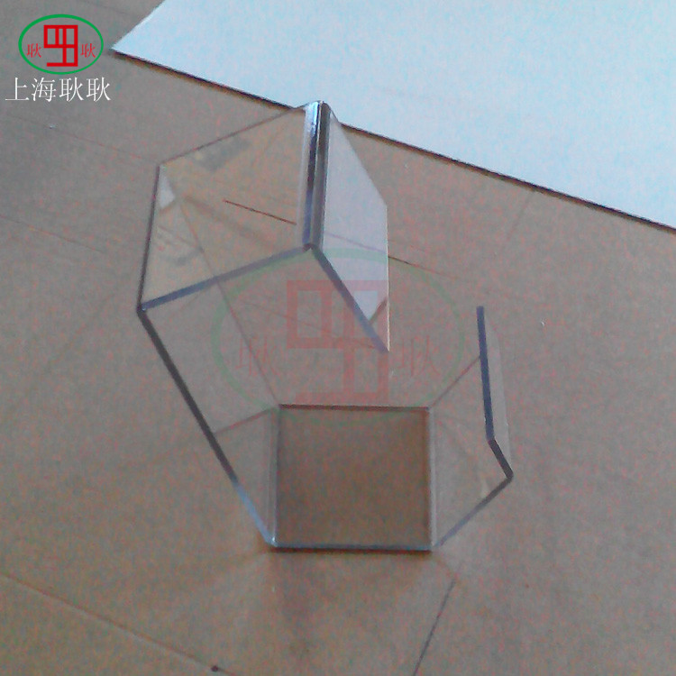 PC折弯5加工 2.jpg