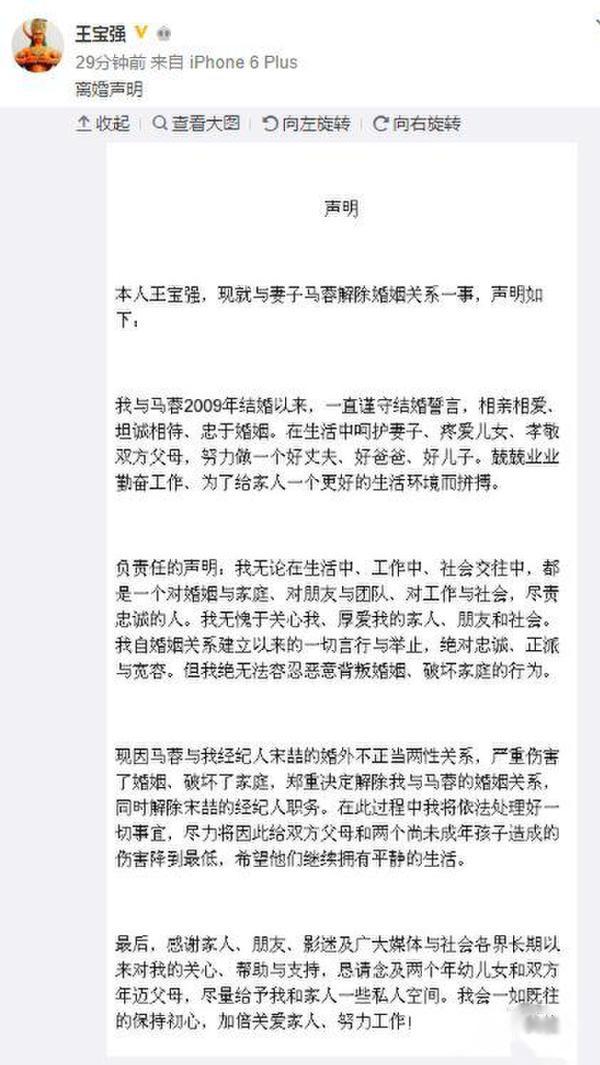 万博的官方网站_万博客户端最新版_万博maxbetx官网app下载.jpg