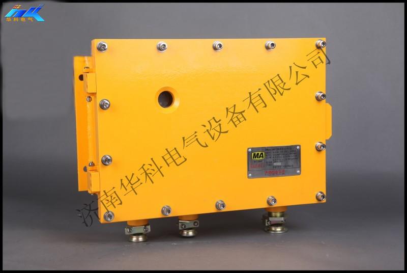 KDW660电源.jpg