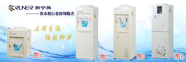 4台饮水机.jpg