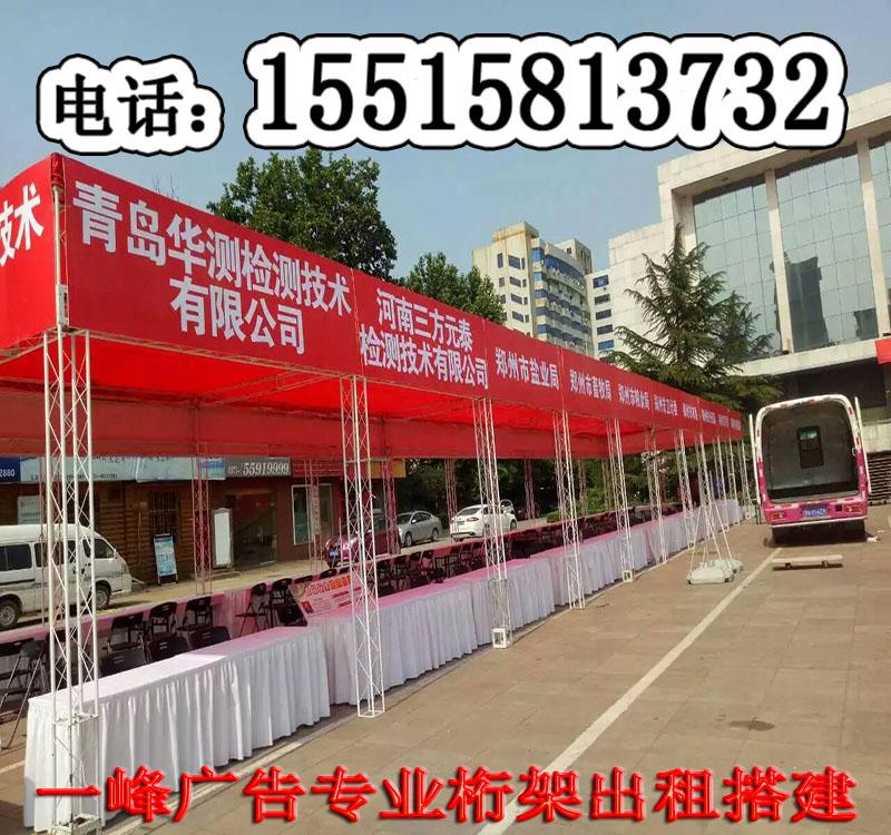 郑州桁架出租1473170258953940.jpg