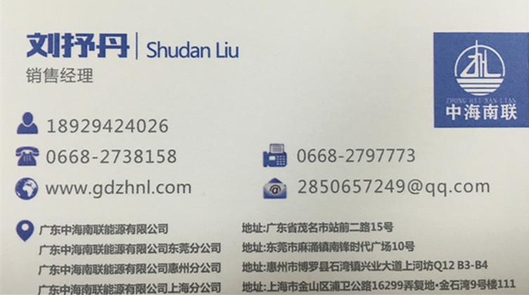 QQ图片20160914153507_副本.jpg