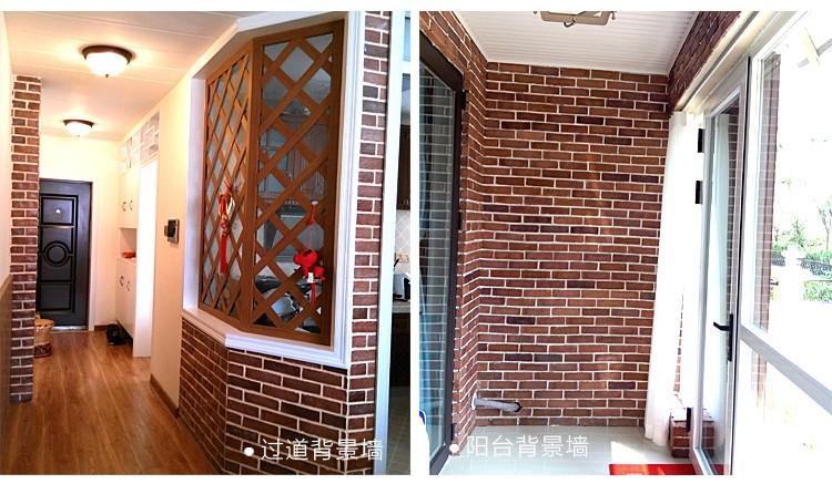 青山石红砖电视背景墙仿古砖欧式外墙砖