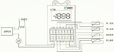 轩顼xtrm-4215ag四路温度巡检仪温度远传监测仪