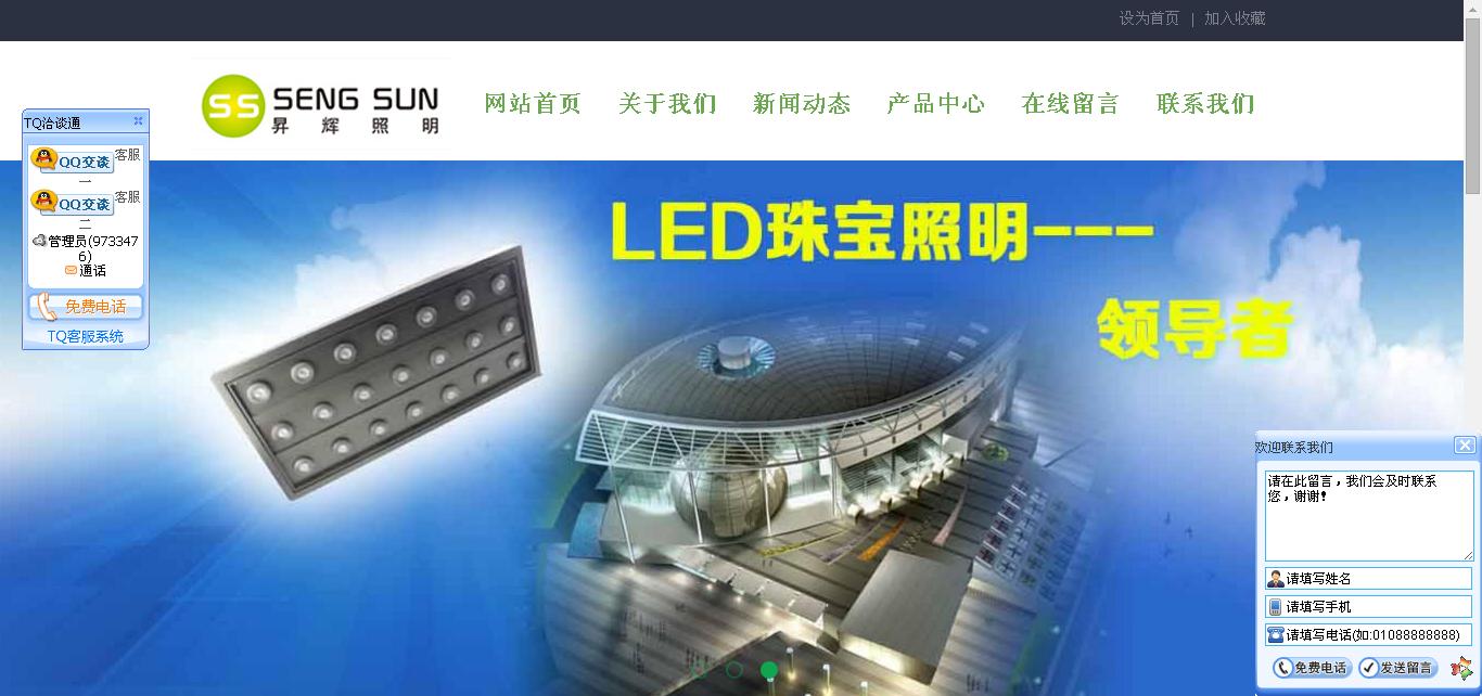 深圳亿联时代科有限公司专注于网站建设领域,团队由毕业于专业