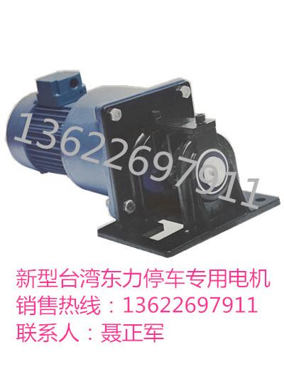 专利电机照片1 (1)_副本_副本.jpg