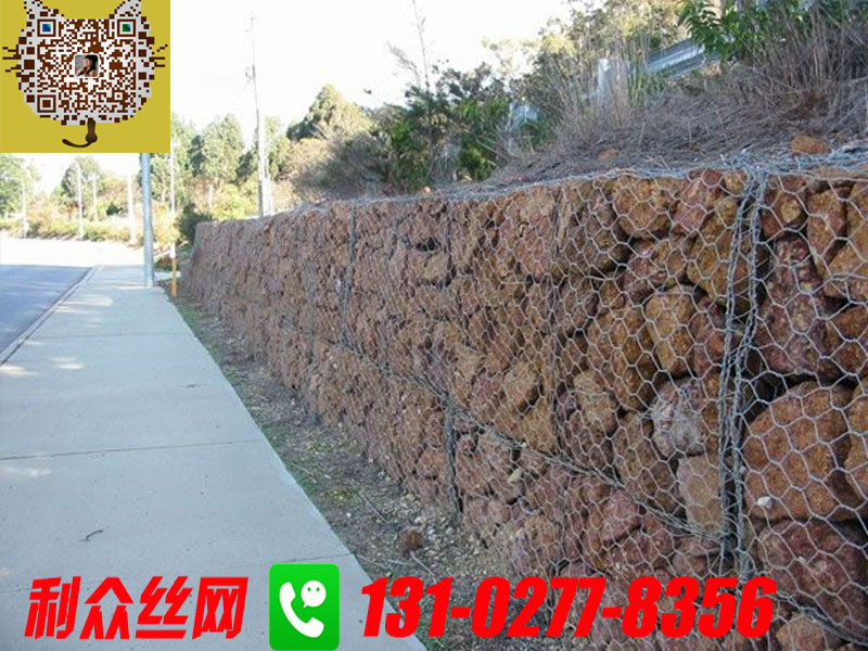 Gabion-Boxes-Gabion-Baskets-Stone-Cages_2190673_1.bak__副本.jpg
