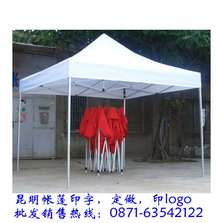 昆明帐篷图片.jpg