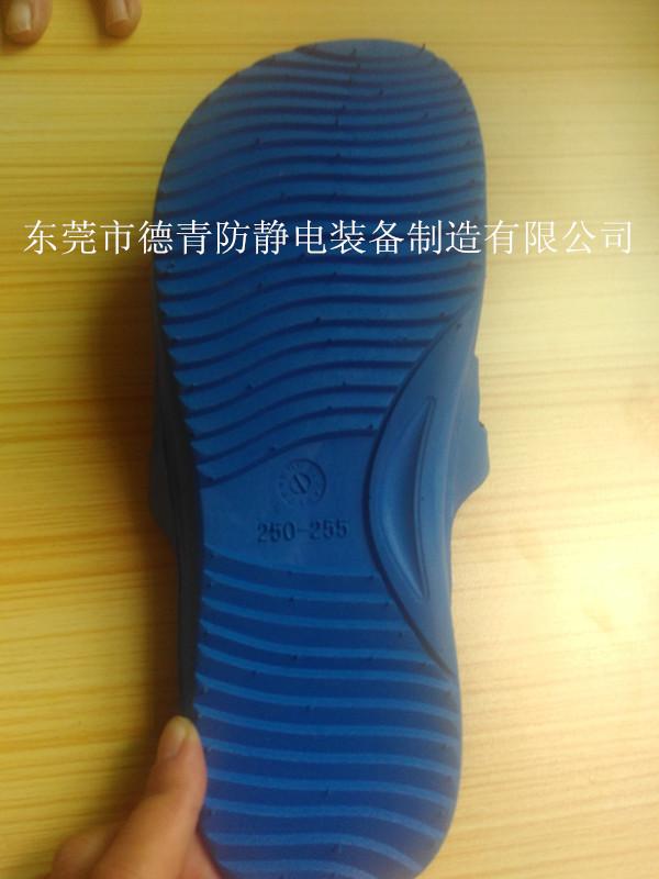 鞋底图_副本.jpg