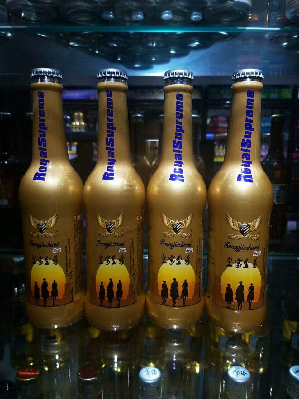 特爽青岛九度啤酒500毫升箱装招商汉中|安康|商洛|延安